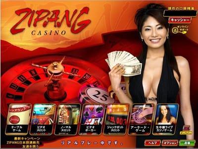 ジパングカジノ