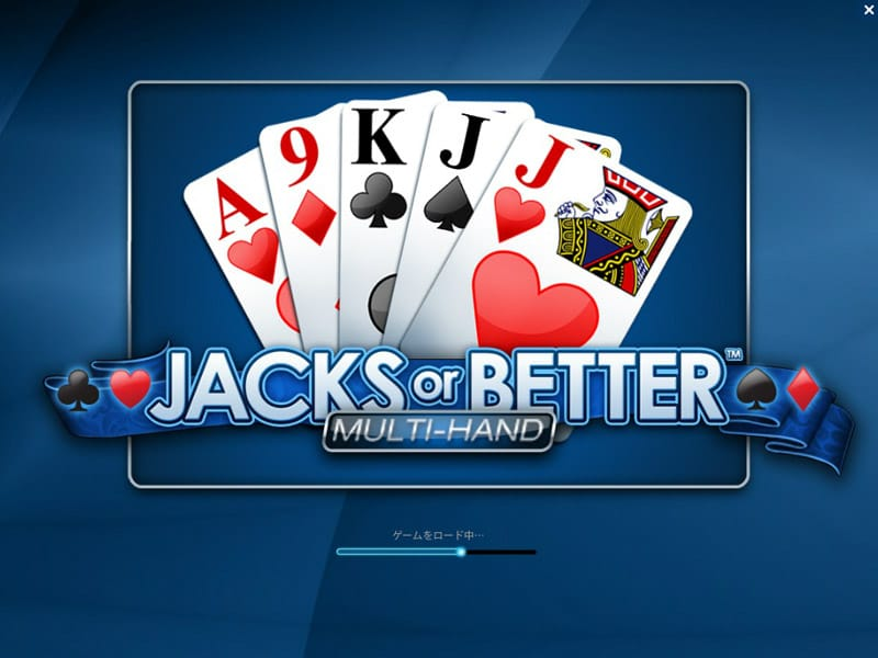 Jacks of Better Multi Hand
