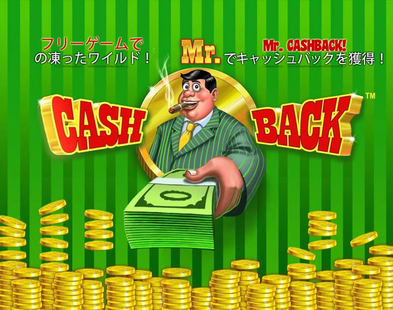 Mr.CASH BACK