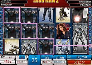 アイアンマン2 5ライン