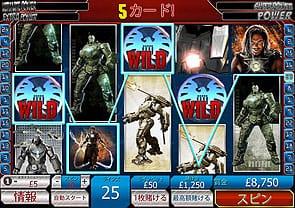 アイアンマン2 5カード