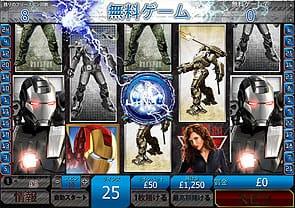 アイアンマン2無料ゲーム