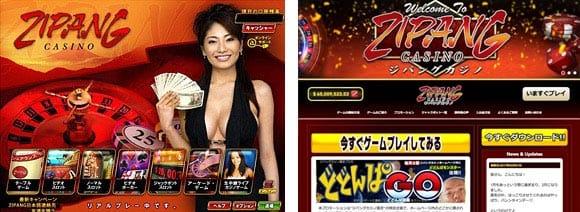 online casino blackjack online automatencasino