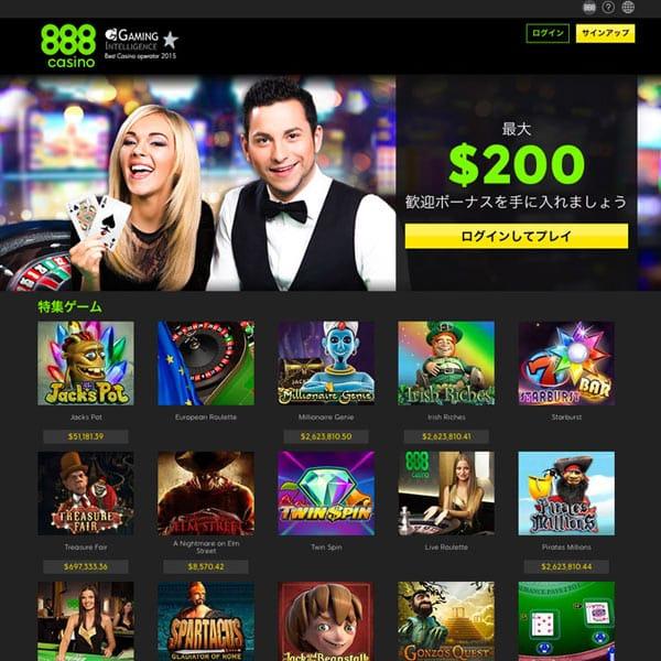 888casino - ベラジョンカジノ退会方法を図解入りで解説。不安なしで楽しめる方法