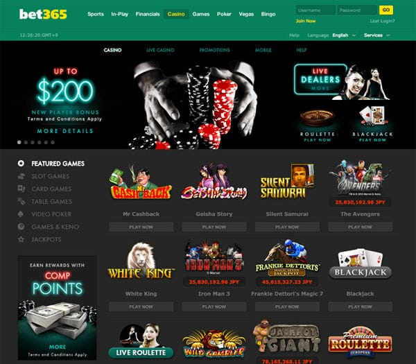 bet365 - ベラジョンカジノ退会方法を図解入りで解説。不安なしで楽しめる方法