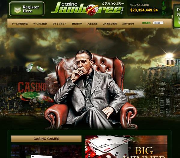jamboree - ベラジョンカジノ退会方法を図解入りで解説。不安なしで楽しめる方法