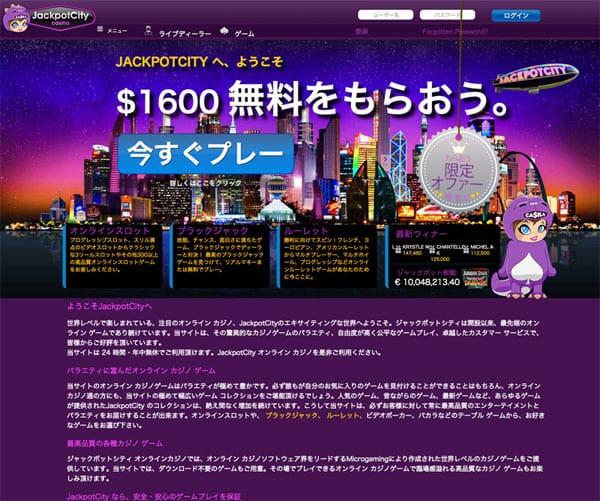 jpc - ベラジョンカジノ退会方法を図解入りで解説。不安なしで楽しめる方法