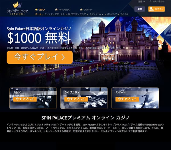 spin - ベラジョンカジノ退会方法を図解入りで解説。不安なしで楽しめる方法