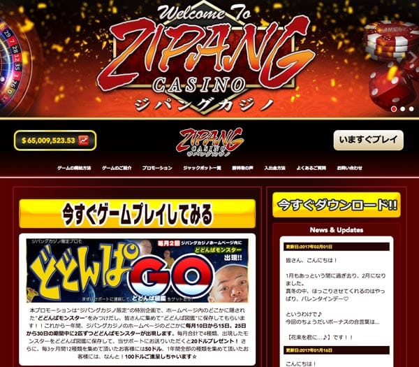 zipang - ベラジョンカジノ退会方法を図解入りで解説。不安なしで楽しめる方法