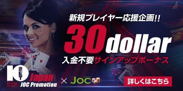 10BetJapan Casino
