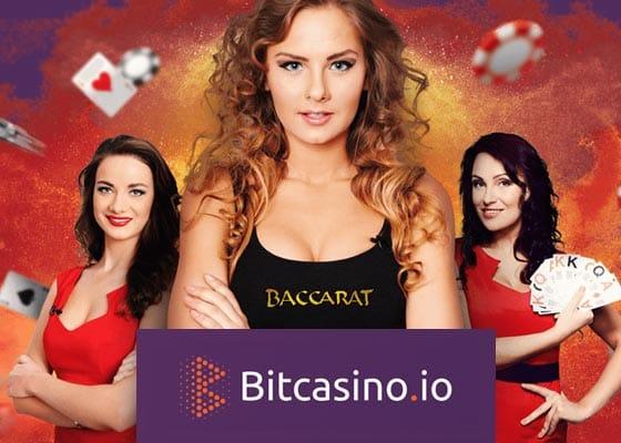 ビットカジノ・オンライン