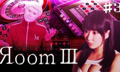 Room 3 vol.3